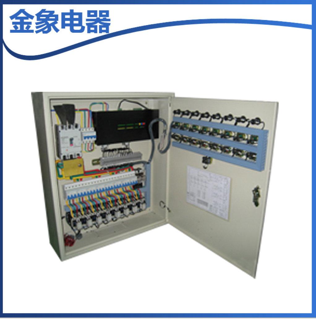 小型户内配电箱 不锈钢家用照明配电箱批发